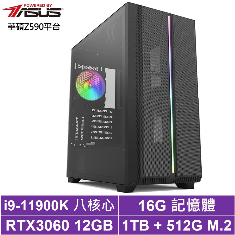 華碩Z590平台[黑羽岩龍]i9八核RTX3060獨顯電玩機