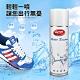 APM Water Resistan防水噴霧-250ml product thumbnail 1