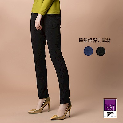 ILEY伊蕾 顯瘦剪裁垂墜感彈力窄管褲(黑/藍)