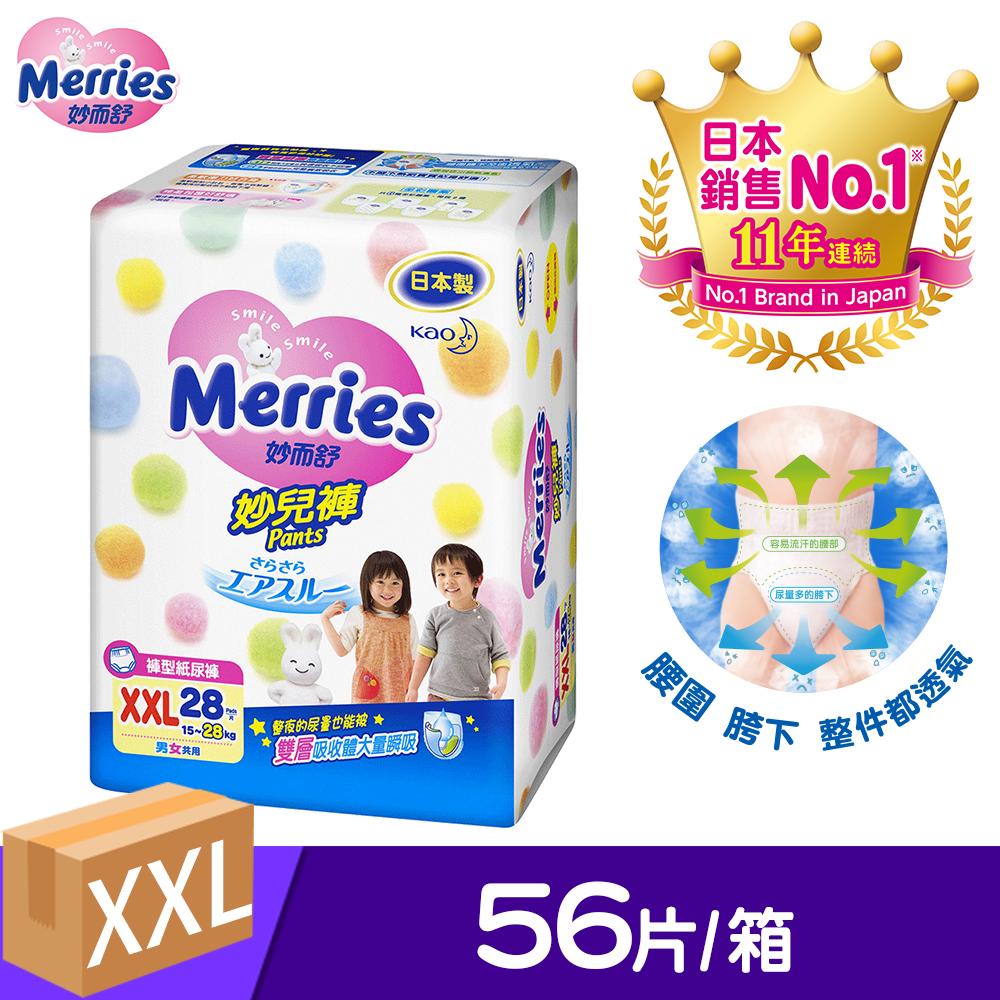 妙而舒 妙兒褲(XXL) (28片X2包/箱購)