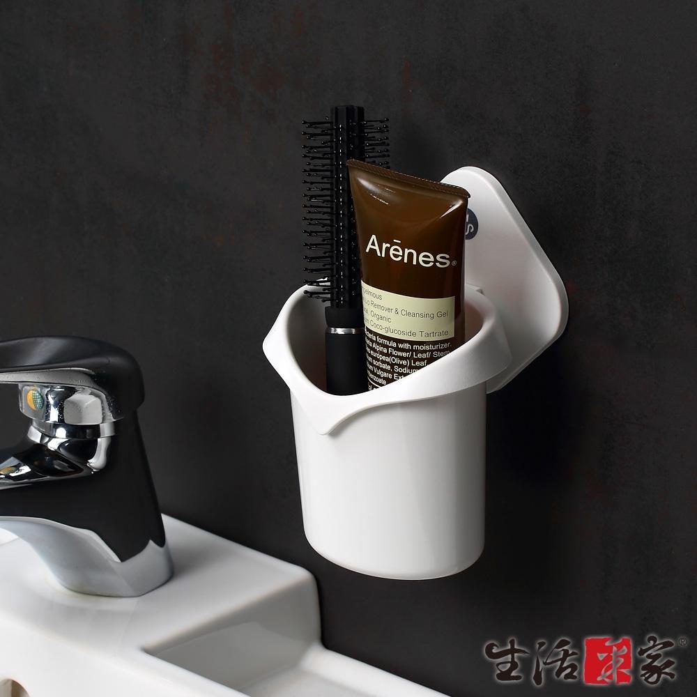 生活采家浴室強力無痕貼純白置物筒架