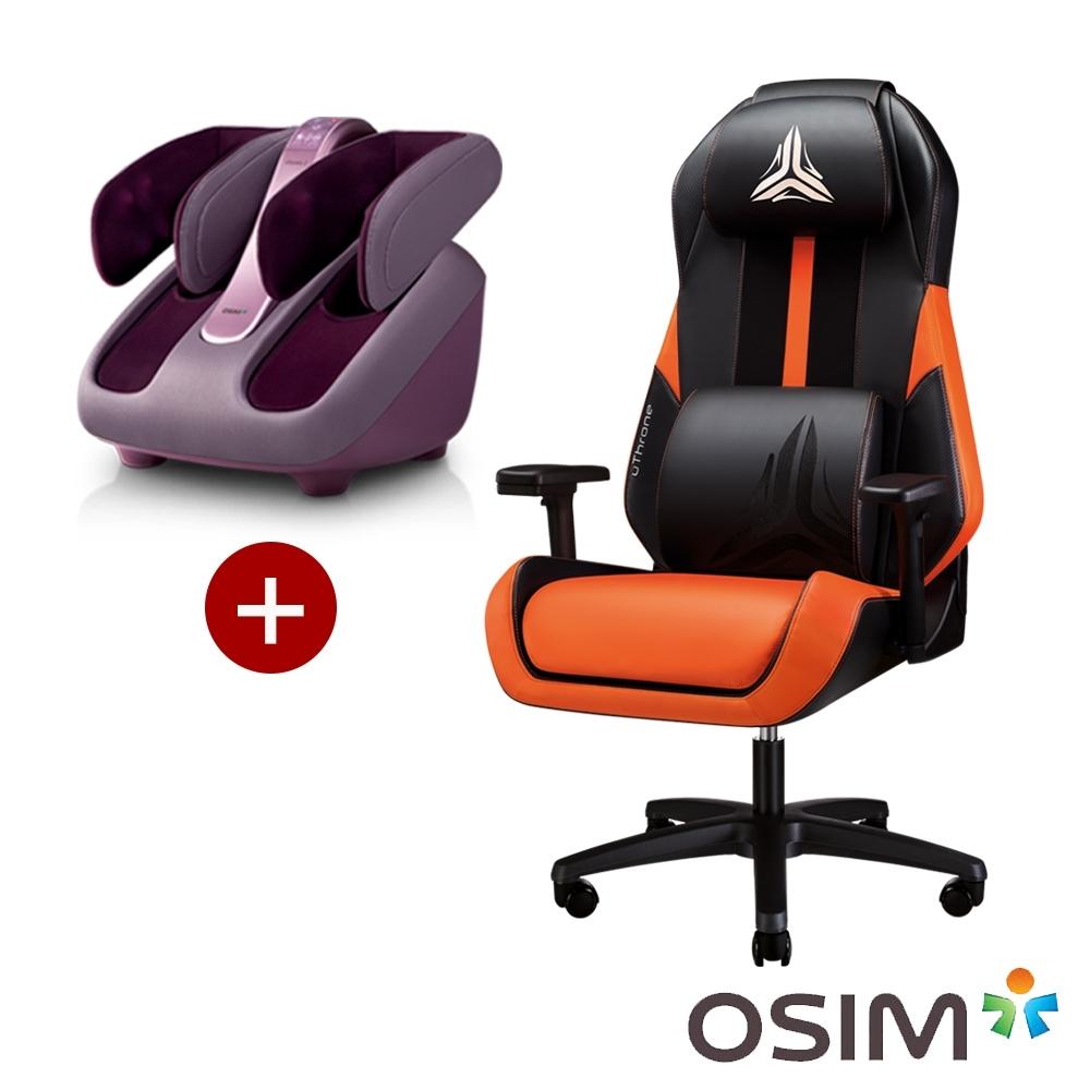 [預購] OSIM 電競天王椅 + 腿樂樂 OS-393