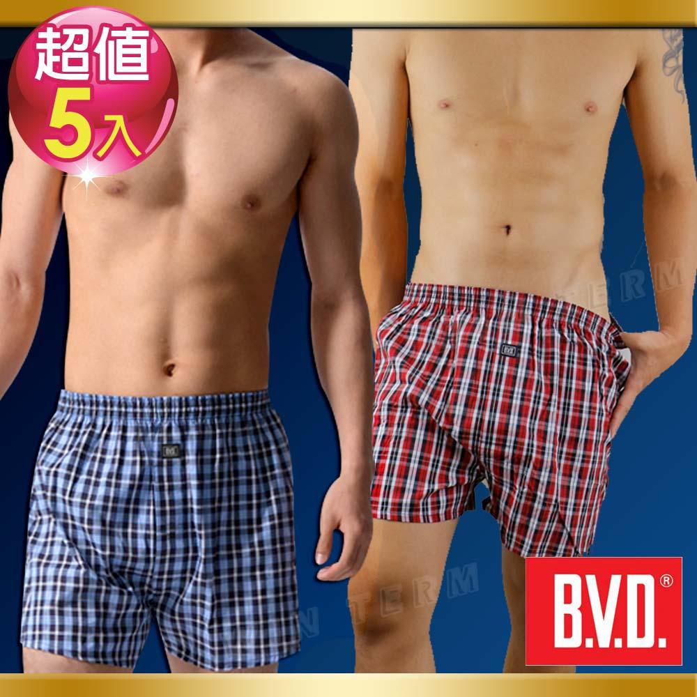 [限定5hr特惠~倒數中]BVD 100%純棉居家平織褲(混色5件組)