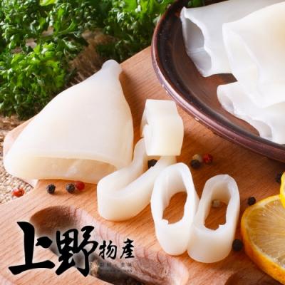 【上野物產】新鮮捕撈 帶皮魷魚圈( 500g±10%/包) x4包