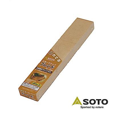 SOTO 經典煙燻木塊ST-1556