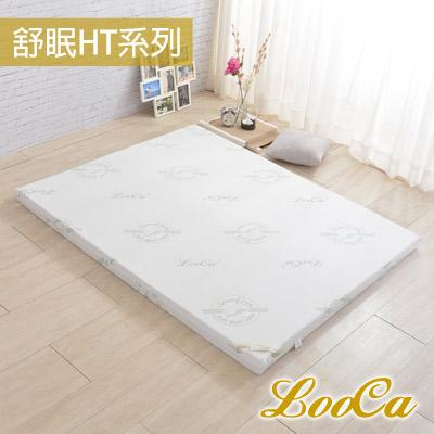 LooCa 法國防蹣防蚊旗艦舒柔5cm高規HT乳膠舒眠床墊-加大6尺