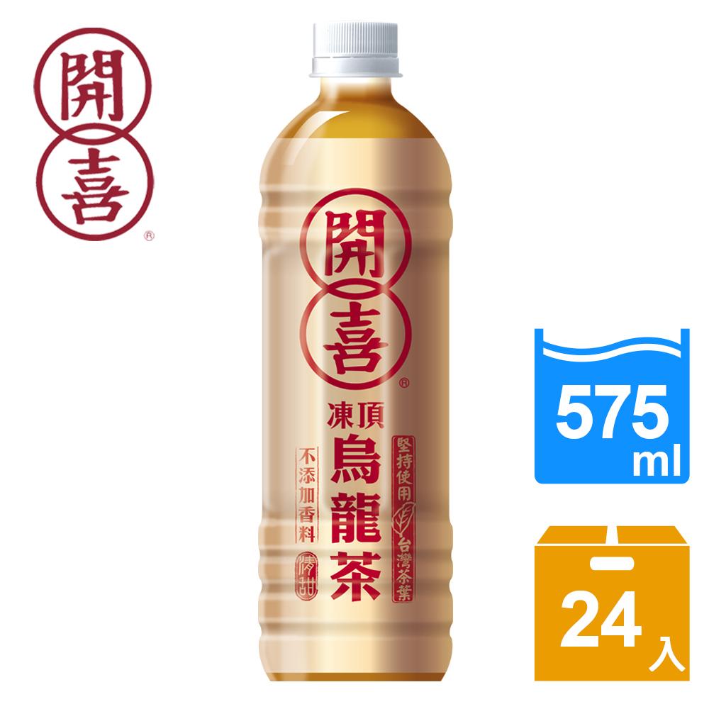 開喜 凍頂烏龍茶-清甜(575mlx24入)