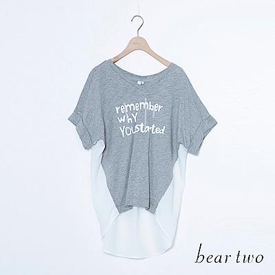 beartwo 造型英文字拼接前短後長上衣(二色)