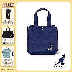 【KANGOL】簡約手提/側背兩用帆布小方包-藍