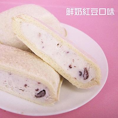 老爸ㄟ廚房 冰火五重天香烤冰淇淋(紅豆牛奶)*2包