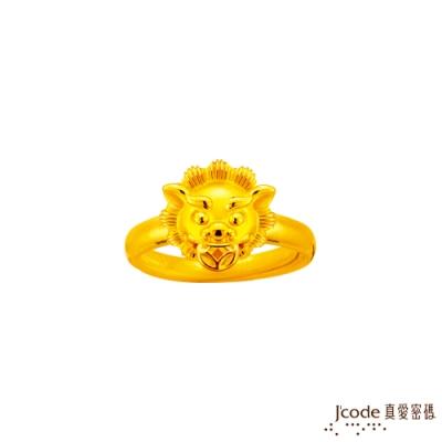 J code真愛密碼金飾 大甲媽平安鎮財咬錢獅黃金戒指