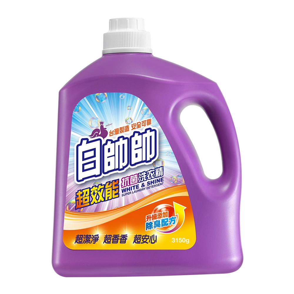 白帥帥超效能抗菌洗衣精 3150g