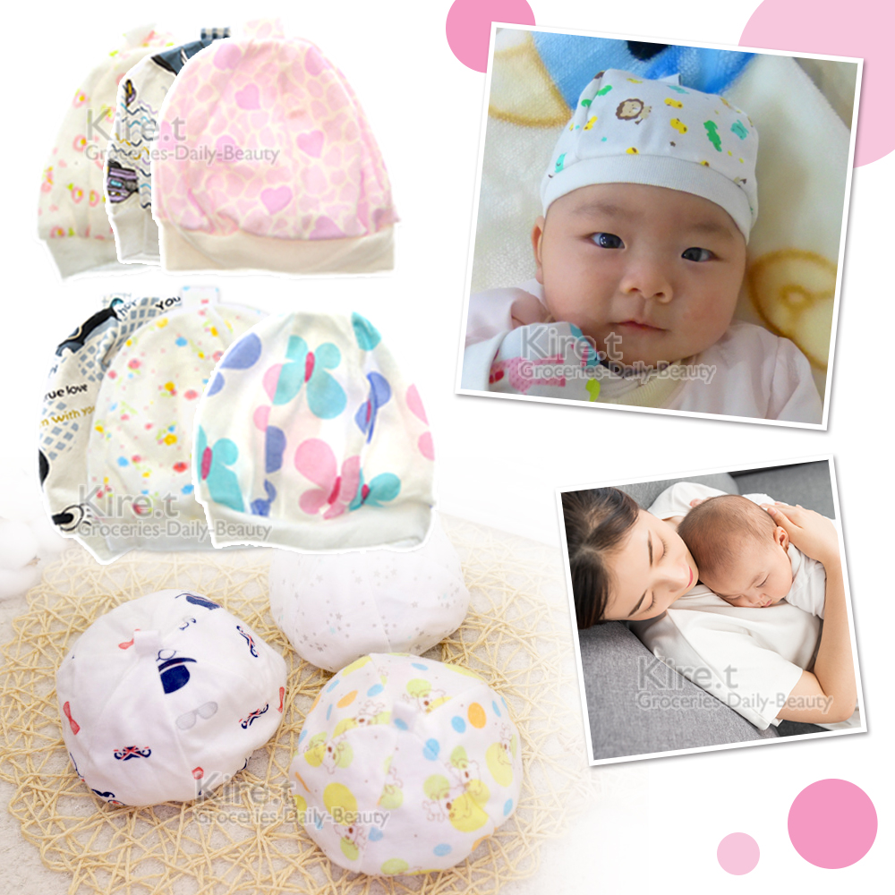 新生兒 純棉嬰兒帽 多款隨機 kiret-超值2入