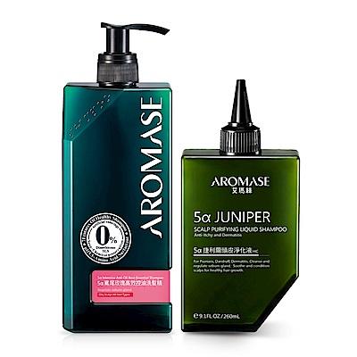 AROMASE艾瑪絲 1%捷利爾玫瑰控油洗髮組(HC 260mL+玫瑰控油400mL)