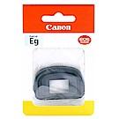 原廠Canon佳能 眼罩EG