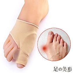足的美形  升級版萊卡矽膠拇指外翻分趾套(2雙)