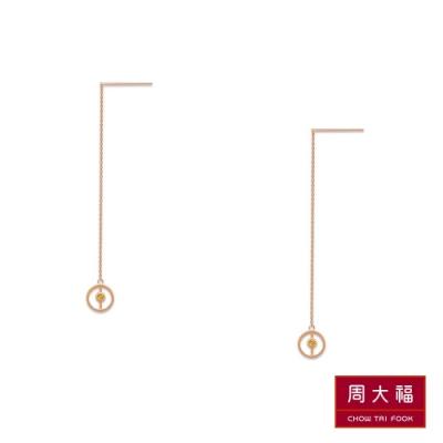 周大福  鏤空圓形18K玫瑰金垂墜式鑽石耳環