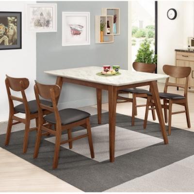 MUNA 魯伯德4尺石面餐桌(不含椅)  120X80X77cm
