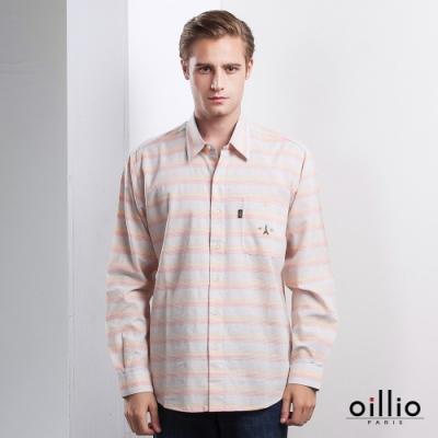 oillio歐洲貴族 長袖全棉襯衫 舒適手感 淺色設計條紋 休閒口袋 淺黃色