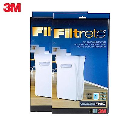 3M 空氣清靜機超濾淨型專用濾網2入組(5-8坪適用)(CHIMSPD-01/02UCF)