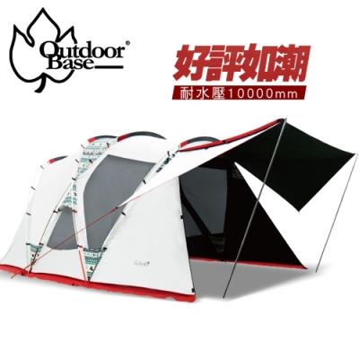 【OutdoorBase】Skypainter 彩繪天空歡樂家庭帳 23069