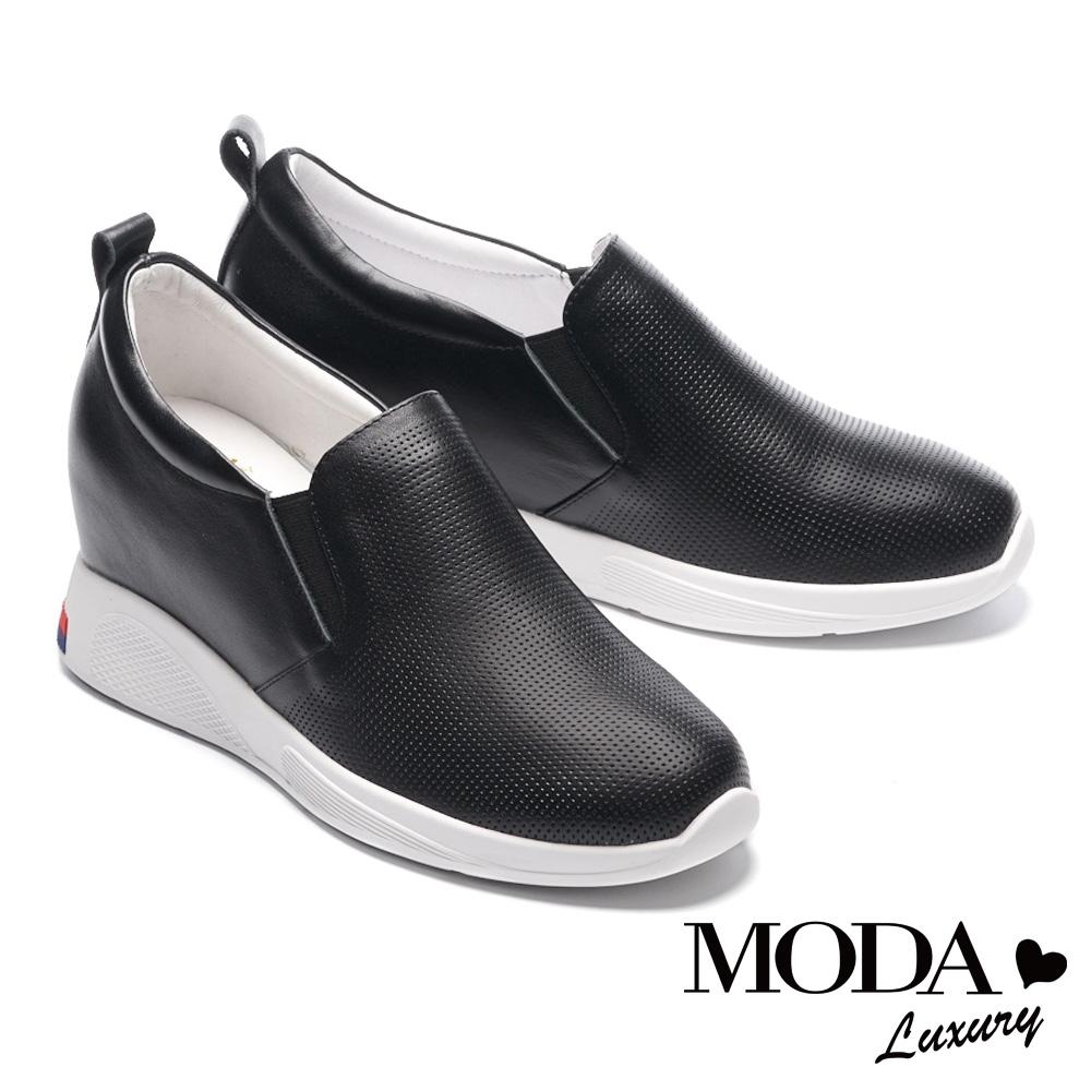 休閒鞋 MODA Luxury 極簡百搭全真皮內增高厚底休閒鞋-黑