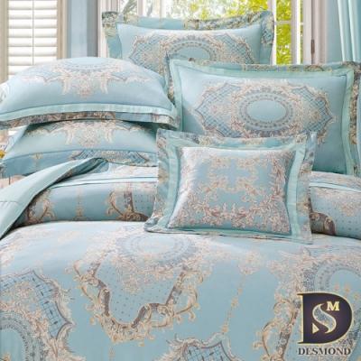 岱思夢  加大  60支八件式天絲床罩組  蒂芬妮