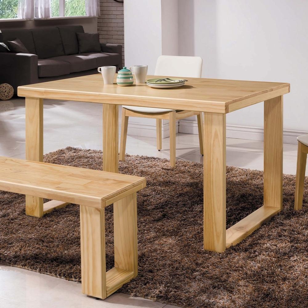 H&D 北歐原木4.3尺全實木餐桌