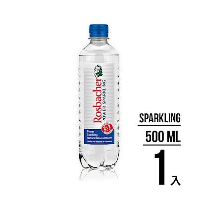 ROSBACHER 氣泡礦泉水(500ml)