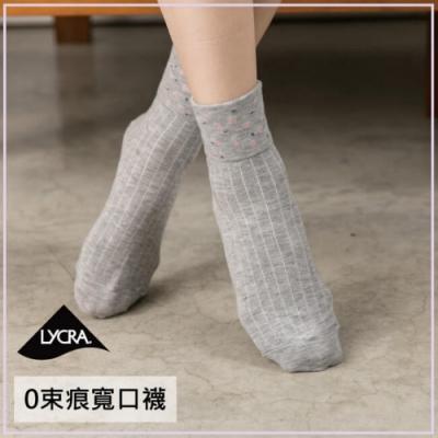 貝柔日系萊卡寬口襪-小花(6雙組)