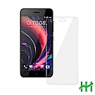 鋼化玻璃保護貼系列 HTC Desire 10 Pro (5.5吋)