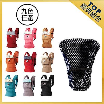 ohoh-mini 雙肩帶育兒 揹巾(9色)