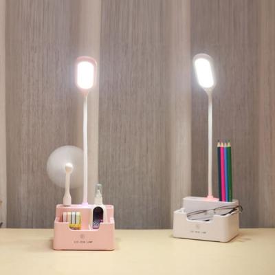 多功能USB充電收納護眼檯燈