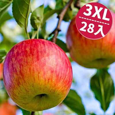 [甜露露]美國富士蘋果3XL 28顆入(10kg)