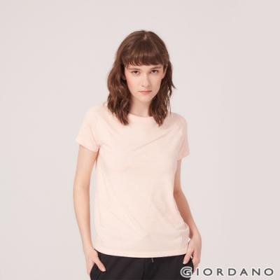 GIORDANO 女裝G-MOTION運動彈力短袖T恤-12 雪花薄紗粉紅