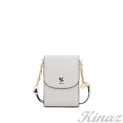 KINAZ 清秀身影鏈帶斜背包-丁香紫-常春藤系列