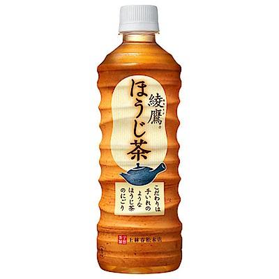 綾鷹培茶 (525ml)