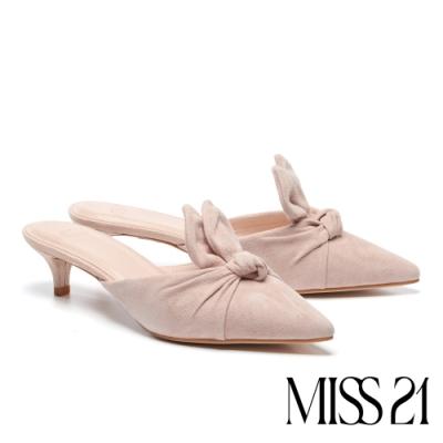 拖鞋 MISS 21 萌萌少女立體兔耳羊麂皮穆勒高跟拖鞋-米