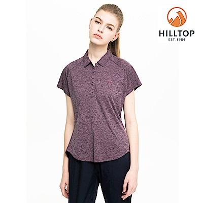 【hilltop山頂鳥】女款吸濕快乾抗UVPOLO衫S14FF3紫黑