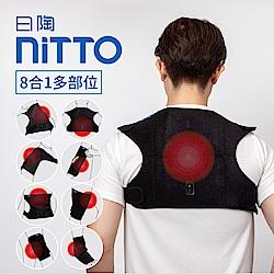 NITTO 日陶醫療用熱敷墊(八合一)