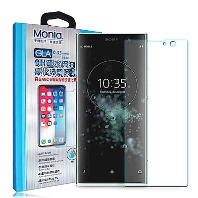 MONIA SONY Xperia XA2 Plus 日本頂級疏水疏油9H鋼化玻璃膜