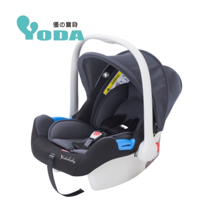 YoDa 嬰兒提籃式安全座椅(三色可選)