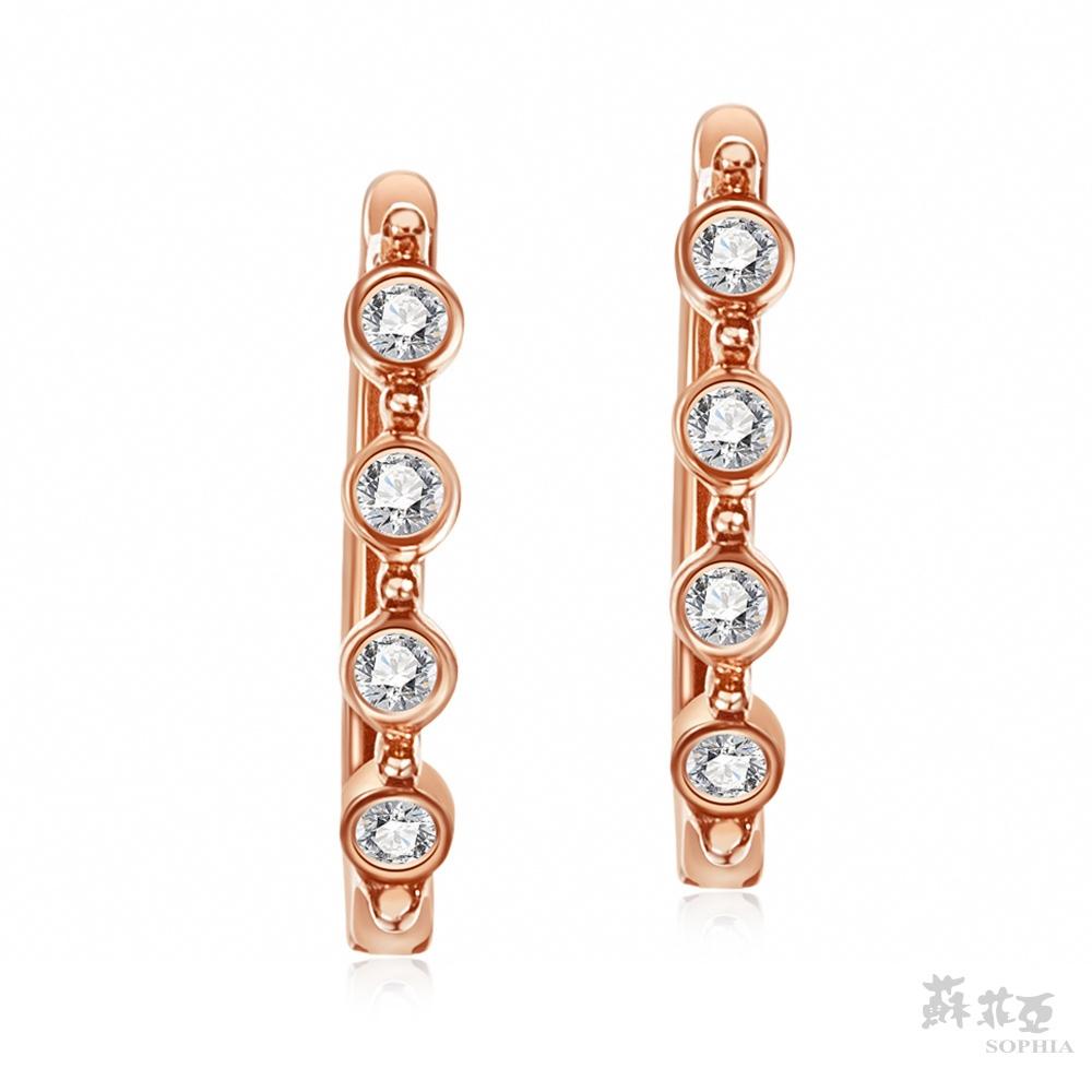SOPHIA 蘇菲亞珠寶 - 茉伊拉 14K玫瑰金 鑽石耳環
