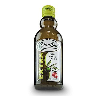 Costa dOro 義大利原裝進口高士達特級冷壓初榨橄欖油(500ml)