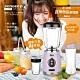 SONGEN松井 まつい多功能蔬果食品調理機/果汁機/研磨機/隨行杯(GS-326-P) product thumbnail 2