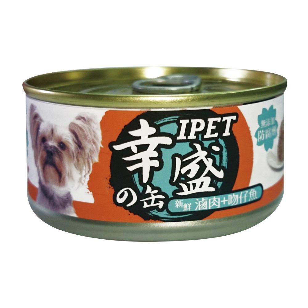 IPET 幸盛狗罐-滷肉+吻仔魚(110g/罐x24罐)