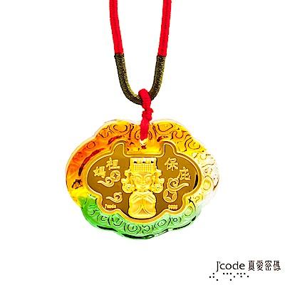 『限量贈品出貨中』J'code真愛密碼金飾 大甲媽平安鎖琉璃黃金彌月禮盒-0.1錢