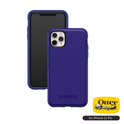 OtterBox iPhone 11 Pro(5.8吋)專用 防摔吸震手機保護殼-Symmetry炫彩幾何系列■紫藍