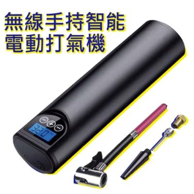 SUNIWIN-C22無線智能電動打氣機/充電式打氣機/車載充氣泵/數顯預設胎壓/高壓智能自動充停