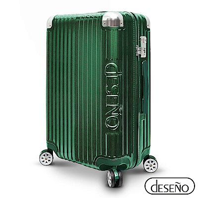 Deseno 尊爵傳奇IV-29吋防爆新型拉鍊行李箱-金屬綠